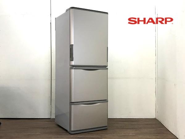 SHARP/シャープ 3ドア冷蔵庫
