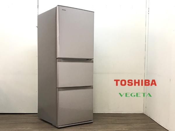 TOSHIBA/東芝 3ドア冷蔵庫買取しました!