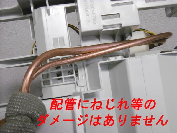 シャープ2.2kwルームエアコン AC-226FT詳細画像5