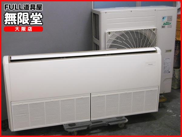 ダイキン 業務用エアコン・6馬力 ・3相200V SZRH160B