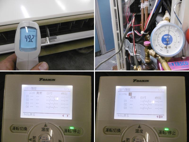 ダイキン業務用エアコン・6馬力 ・3相200VSZRH160B詳細画像3