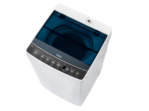 Haier/ハイアール 4.5kg洗濯機 JW-C45A(K)
