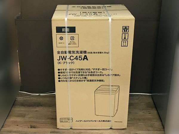 Haier/ハイアール4.5kg洗濯機JW-C45A(K)詳細画像2