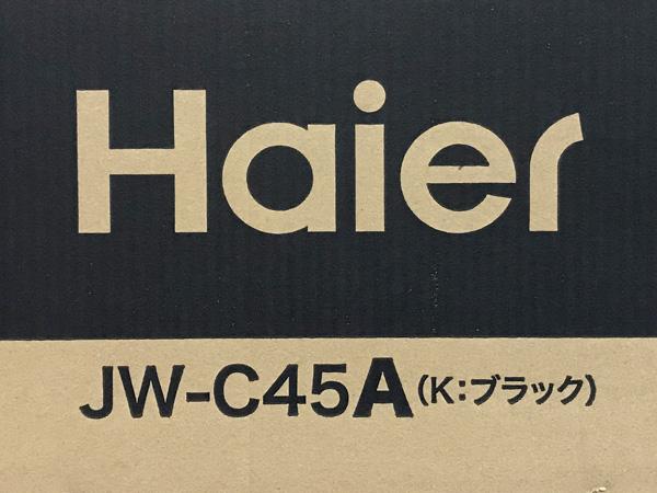 Haier/ハイアール4.5kg洗濯機JW-C45A(K)詳細画像3