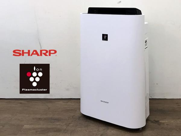 SHARP/シャープ 加湿空気清浄機買取しました!