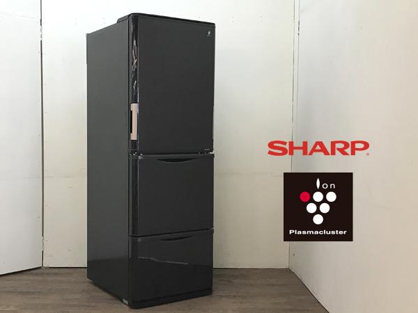 SHARP/シャープ 3ドア冷蔵庫買取しました!