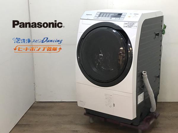 Panasonic/パナソニック 9kg/6kgドラム洗濯乾燥機買取しました!