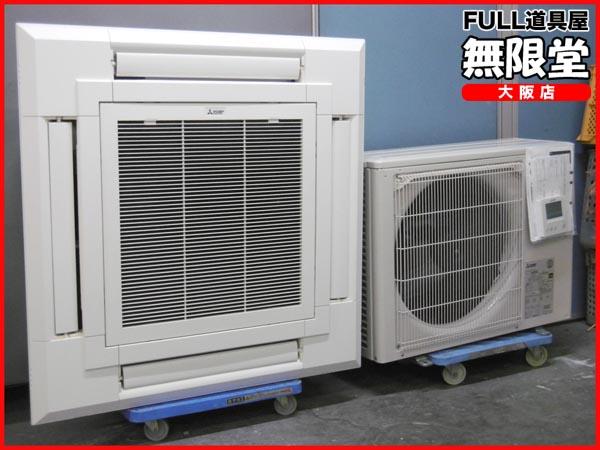 三菱 業務用エアコン・2.5馬力・単相200V PLZ-ERMP63SEK