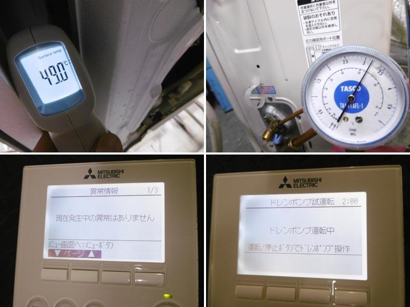 三菱業務用エアコン・2.5馬力・単相200VPLZ-ERMP63SEK詳細画像3
