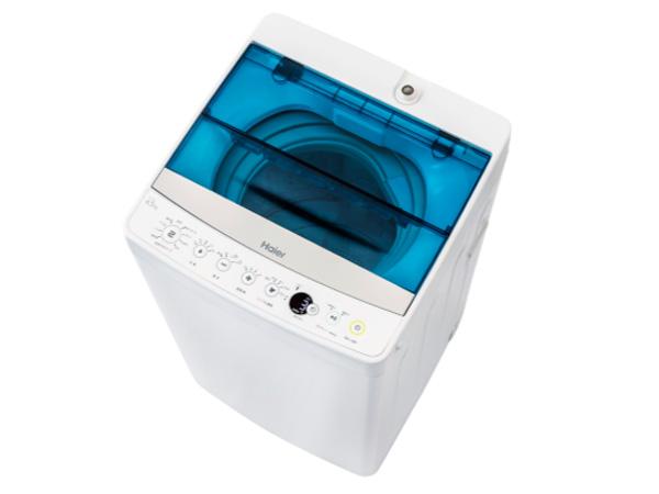 Haier/ハイアール 4.5kg洗濯機