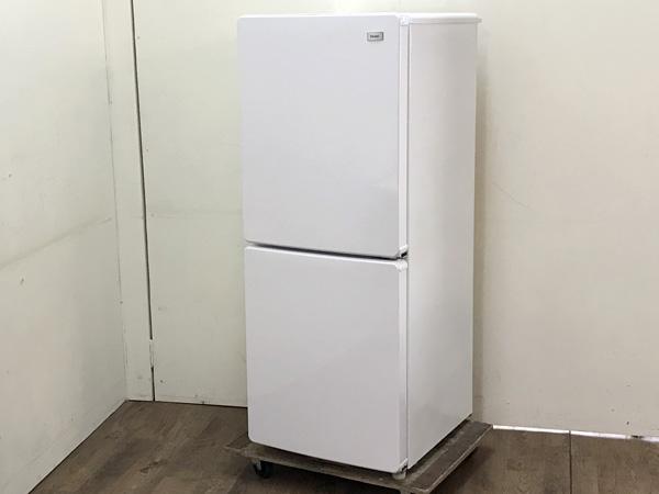 Haier/ハイアール 2ドア冷蔵庫買取しました!
