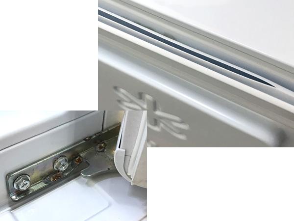 Haier/ハイアール2ドア冷蔵庫JR-NF148A詳細画像5
