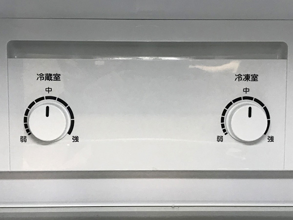 Haier/ハイアール2ドア冷蔵庫JR-NF148A詳細画像3