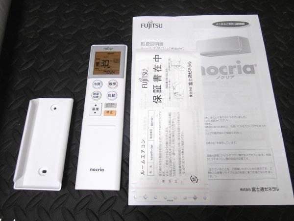 富士通ノクリア 7.1kwルームエアコンAS-M71H2W詳細画像2