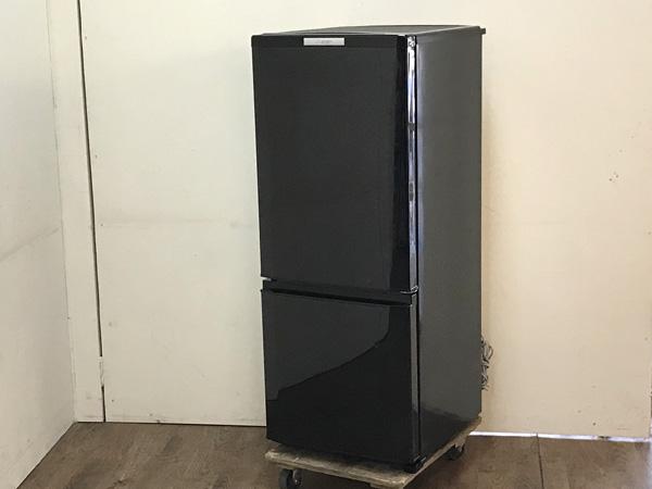 MITSUBISHI/三菱 2ドア冷蔵庫買取しました!