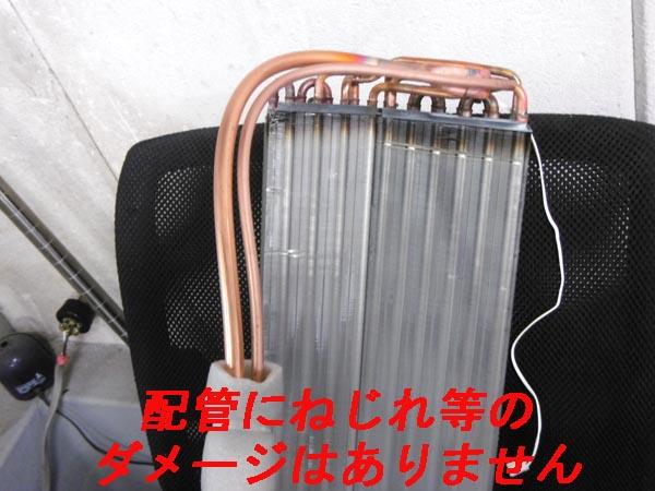 コロナ冷房専用 2.2kwルームエアコン RC-2218R詳細画像6