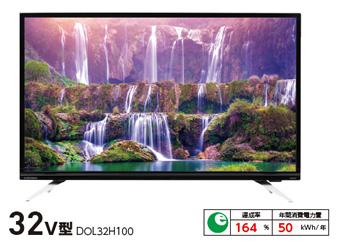 DOSHISHA/ドウシシャ32型液晶テレビDOL32H100詳細画像2