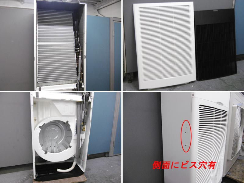 ダイキン業務用エアコン・6馬力・3相200VSZRV160B 詳細画像5