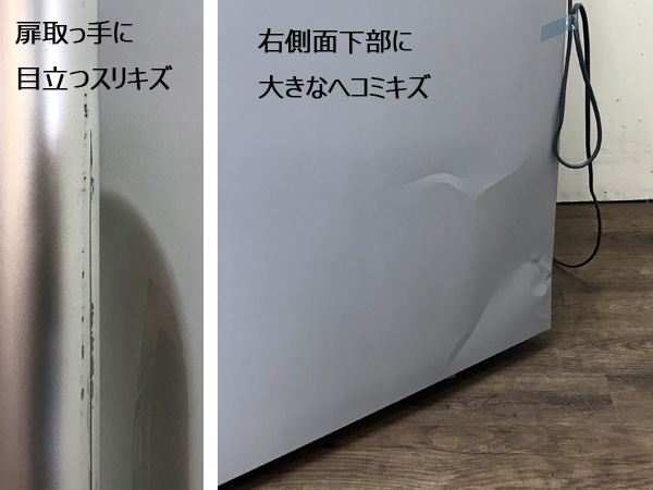 HITACHI/日立3ドア冷蔵庫R-S270DMV(HM)詳細画像5