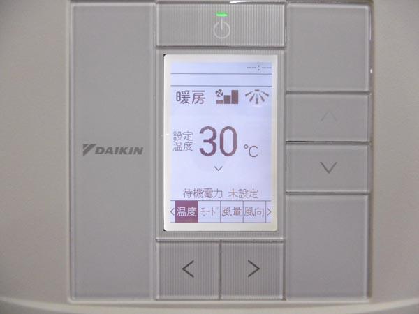ダイキン業務用エアコン・5馬力・3相200VSZRV140BB 詳細画像2
