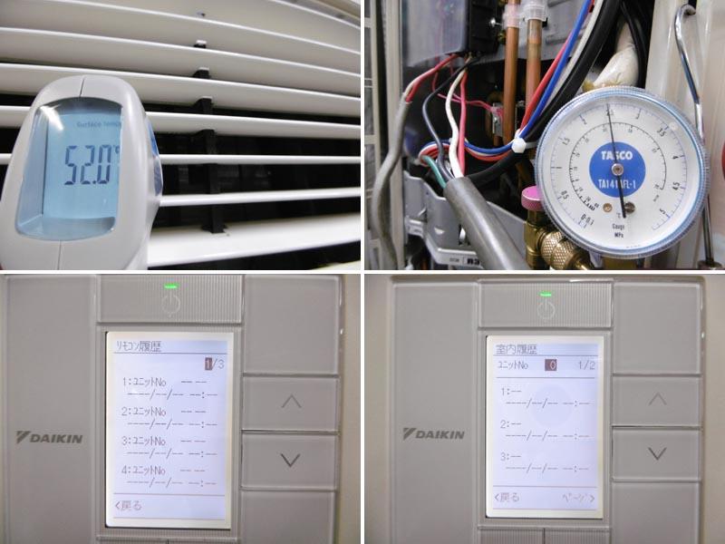 ダイキン業務用エアコン・5馬力・3相200VSZRV140BB 詳細画像3