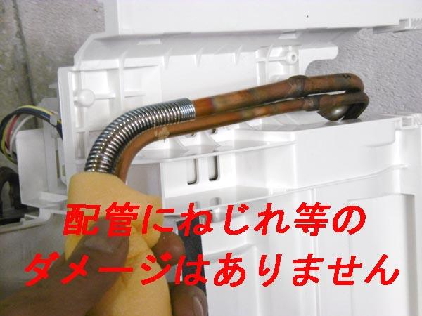 三菱重工2.2kwルームエアコンSRK22TV-W詳細画像5