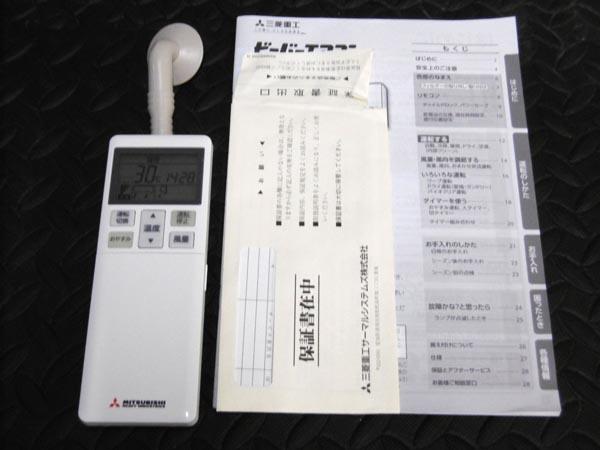 三菱重工2.2kwルームエアコンSRK22TV-W詳細画像2