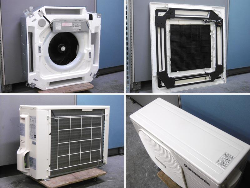 パナソニック業務用エアコン・2.3馬力・単相200VPA-P56U4SXN詳細画像5