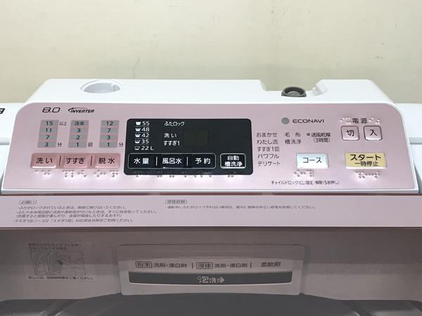 Panasonic/パナソニック8kg洗濯機NA-FA80H1詳細画像2
