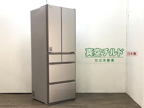 HITACHI/日立 フレンチ6ドア冷蔵庫 R-HW52J(XN)