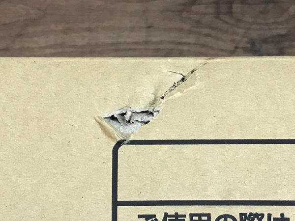 大阪ガスガスコンロ210-P070詳細画像5