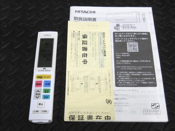 日立ハイスペック 6.3kwルームエアコンRAS-X63G2詳細画像2