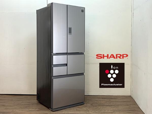 SHARP/シャープ フレンチ6ドア冷蔵庫 No2買取しました!