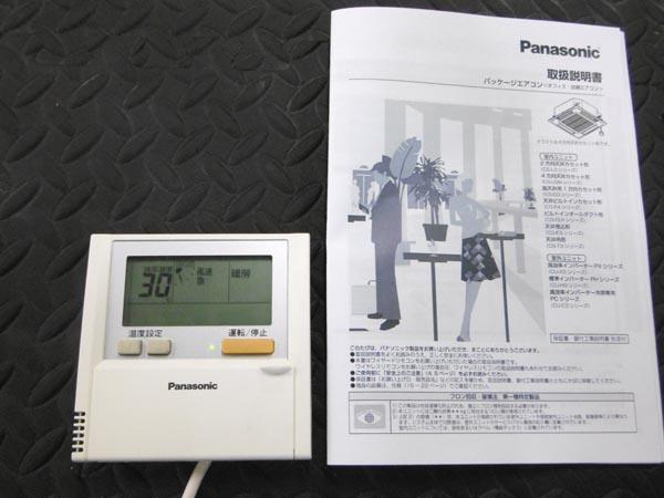 パナソニック業務用エアコン・4馬力・3相200VCU-P112H3詳細画像2