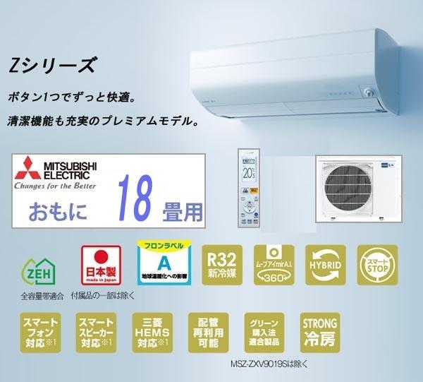三菱 ハイスペック 5.6kwルームエアコン買取しました!