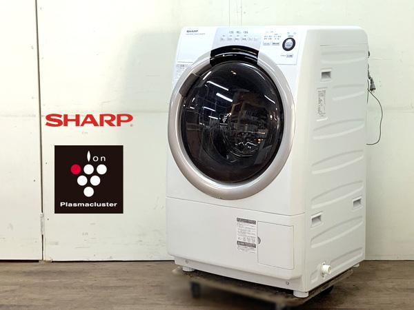 SHARP/シャープ 7kg/3.5kgドラム洗濯乾燥機買取しました!