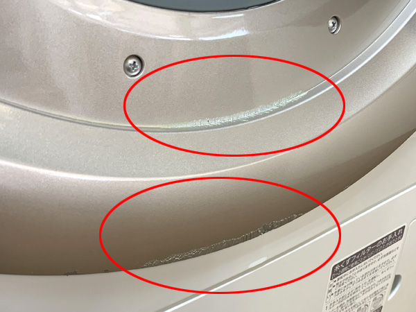 SHARP/シャープ7kg/3.5kgドラム洗濯乾燥機ES-S70-WR詳細画像6