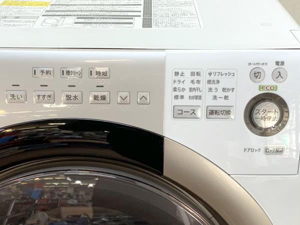 SHARP/シャープ7kg/3.5kgドラム洗濯乾燥機ES-S70-WR詳細画像3