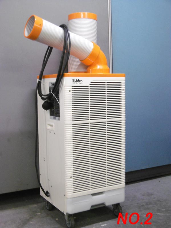 スイデン NO.2 美品 冷房専用 スポットクーラー 2.5kw買取しました!