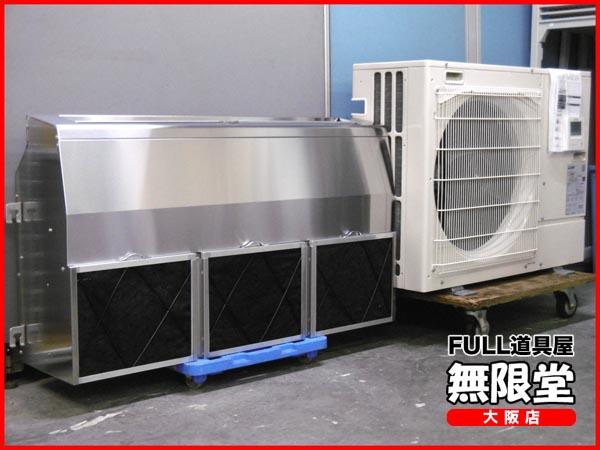 三菱 厨房用エアコン・3馬力・3相200V PCZ-ERMP80HM