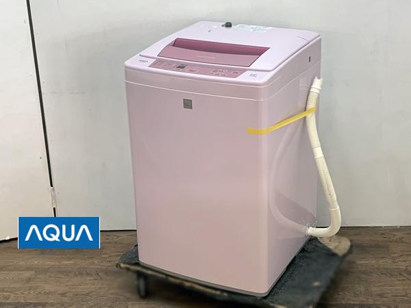 AQUA/アクア 7kg洗濯機買取しました!