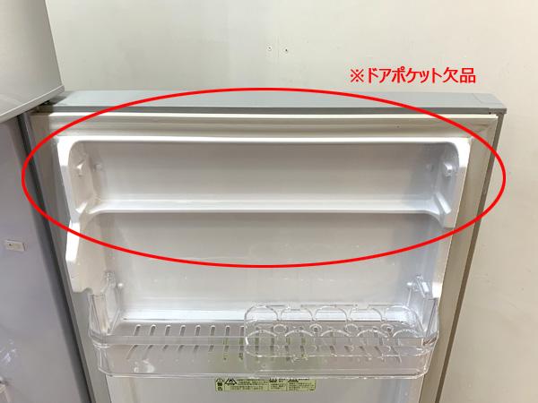 SHARP/シャープ2ドア冷蔵庫SJ-D23B-S詳細画像6