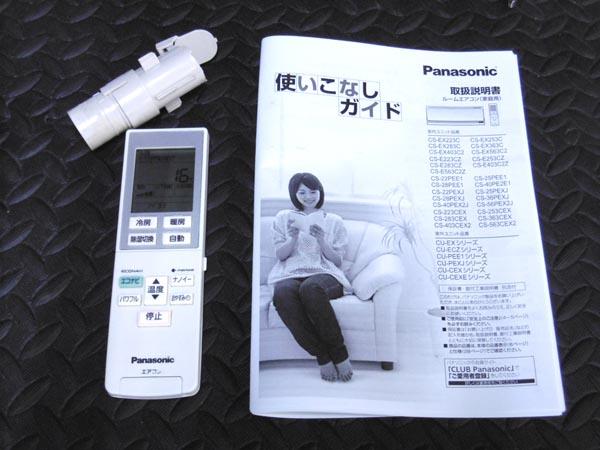 パナソニック2.8kwルームエアコンCS-EX283C-W詳細画像2