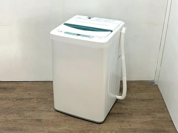 ヤマダ電機 4.5kg洗濯機買取しました!