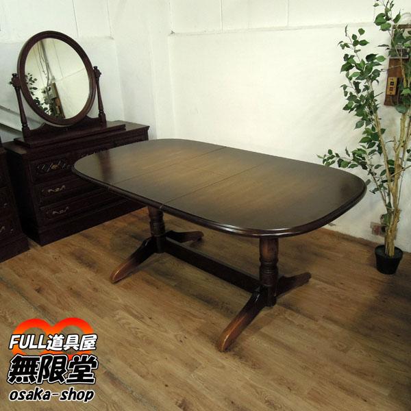 飛騨産業 伸縮ダイニングテーブル