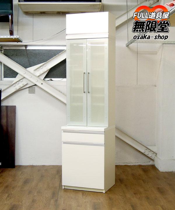 パモウナ(pamouna) 食器棚/カップボード(600幅)