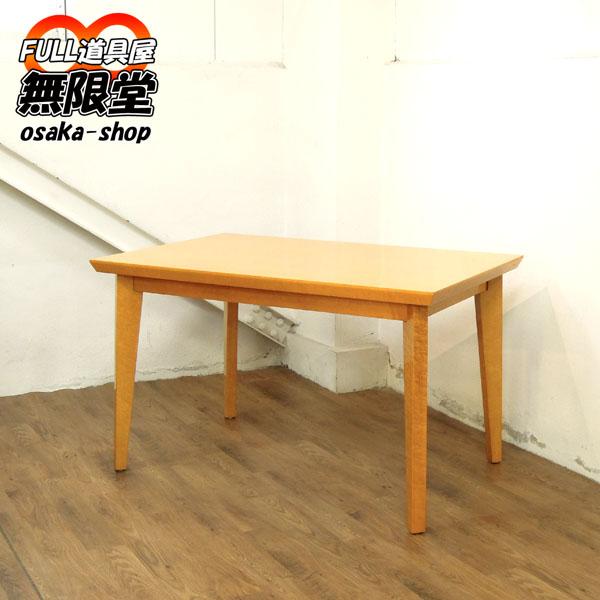 IDC大塚家具 ダイニングテーブル