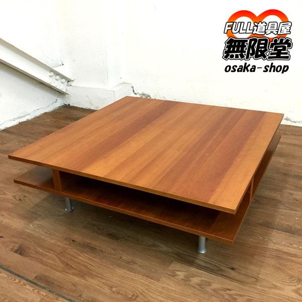 BoConcept(ボーコンセプト) コーヒーテーブル/リビングテーブル買取しました!