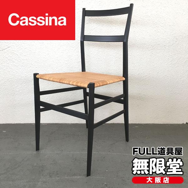 Cassina( カッシーナ ) スーパーレジェーラチェア(C)買取しました!