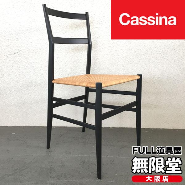 Cassina( カッシーナ ) スーパーレジェーラチェア(D)買取しました!
